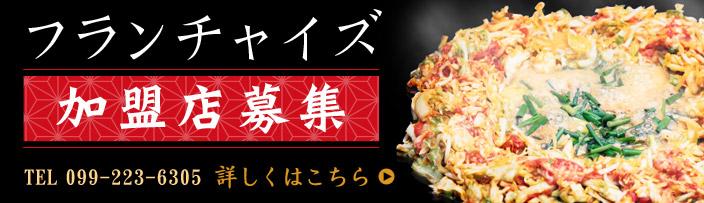 PC-有限会社ワセイ(牛ちゃん)